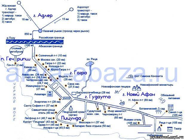 Карта Сухуми С Улицами И Номерами Домов
